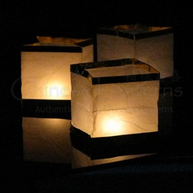 Chinese Floating Box Lantern (3 Pack)