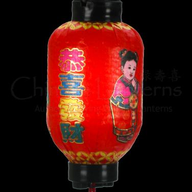 Mini Led Traditional Chinese Lanterns