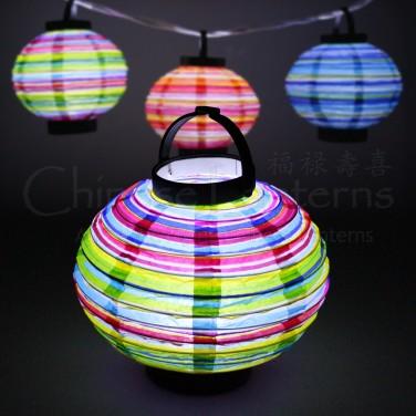 18cm LED Striped Paper Lantern