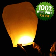 Sky Lanterns - Natural White (10 Pack)