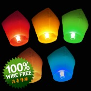 Sky Lanterns - Mixed Colours (10 Pack)