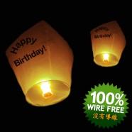 Sky Lanterns - Happy Birthday (5 Pack)