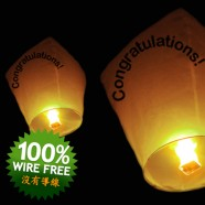Sky Lanterns - Congratulations (5 Pack)